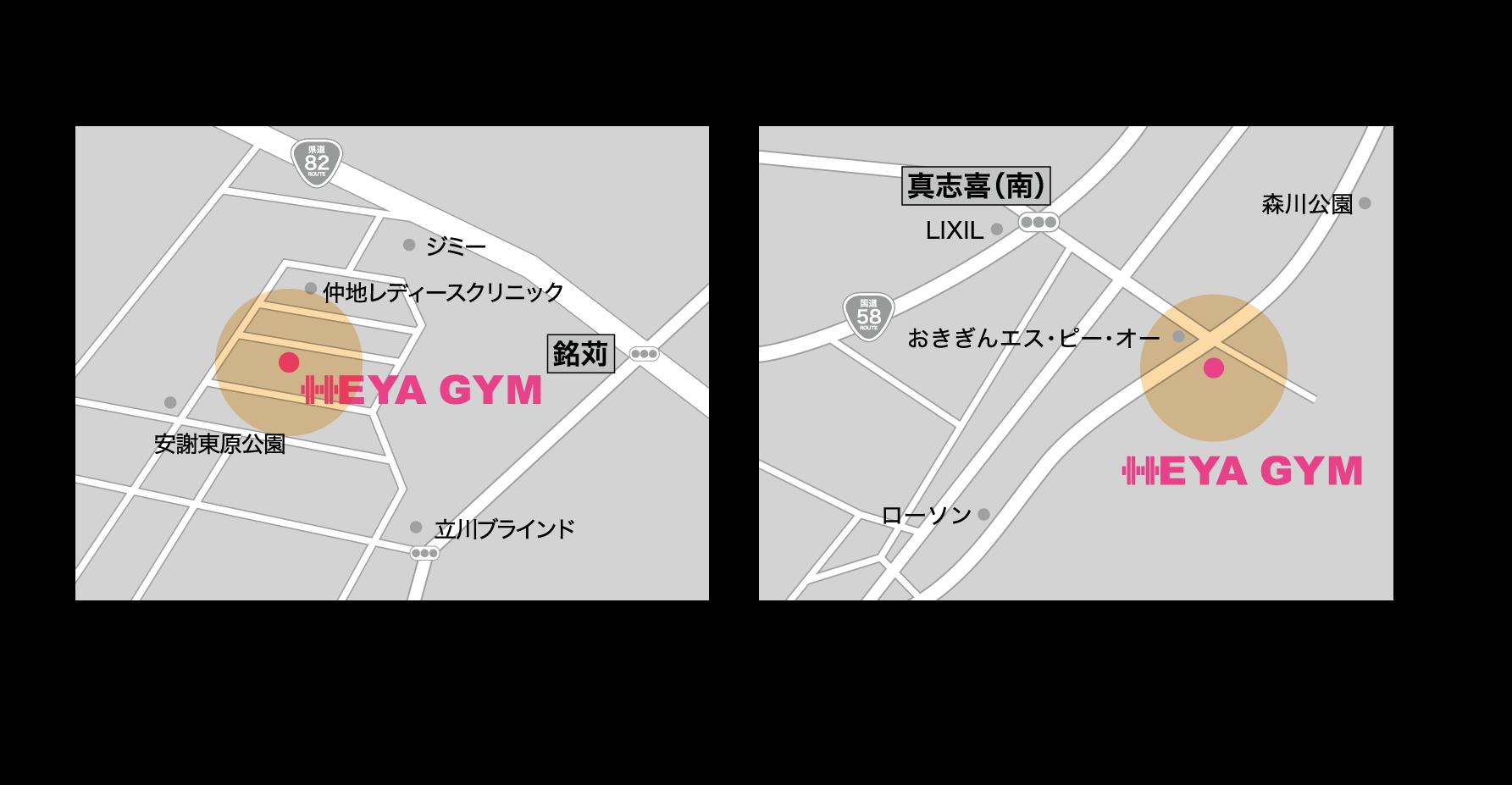 ヘヤジム(HEYA GYM) アクセス