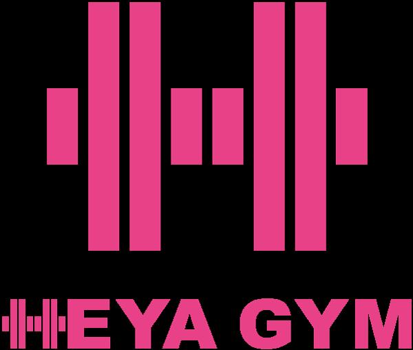 HEYA GYM (ヘヤジム) 那覇|宜野湾|豊見城|貸切ジム | HEYA GYM(ヘヤジム)公式のWebサイトです。沖縄にある貸切ジムです。完全貸切のプライベートジムで、周りの目を気にせずトレーニングできます。月会費7000円からご利用頂けます。